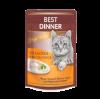 """Консервы Best Dinner High Premium 85г паучи """"Индейка в белом соусе"""" д- кошек"""
