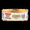 """Консервы Best Dinner Premium 100г Меню №6 """"С курицей и уткой"""" д- кошек/котят"""