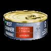 """Консервы Best Dinner Super Premium 100г Мясные деликатесы """"С говядиной и языком"""" д- кошек"""