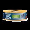 """Консервы Best Dinner Super Premium 100г Мясные деликатесы """"С ягненком"""" д- кошек"""