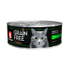 Консервы Зоогурман Grain Free 100г ПРОМО 1+1 д-кошек кролик