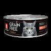 Консервы Зоогурман Grain Free 100г ПРОМО 1+1 д-кошек перепелка