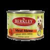 """Консервы """"Беркли"""" 200г д-собак ягненок-рис"""