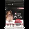 """Сухой корм """"Pro Plan"""" 7кг для собак средних пород с чувств. кожей, лосось с рисом"""