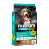 "Сухой корм ""Нутрам"" 500г (I20) Сенсетив д-собак с пробл. ЖКТ, кожи и шерсти ягненок - бурый рис"
