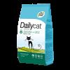 """Сухой корм """"Daily Cat"""" 10кг д-кошек стерилизованных индейка-рис"""