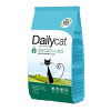 "Сухой корм ""Daily Cat"" Adult Steri Lite 400г д-кошек стерилизованных кошек курица-рис"