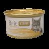 """Консервы """"Брит"""" Care Cat  80г д-кошек куриная грудка с сыром"""