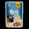 "Консервы ""Брит"" Premium пауч 85г д-кошек Кусочки феле тунца в соусе"