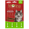 "Лакомства Колбаски ""Molina"" 5г д-кошек индейка-ягненок"