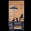 """Сухой корм """"SAVARRA"""" Adult Cat Light 2кг д-кошек с избыточным весом и стерилизов. Индейка-рис"""