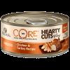 """Консервы """"Wellness Core"""" жесть 79г д-кошек аппетитные кусочки куринюфиле и индейки соусе"""
