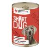 """Консервы """"Smart Dog"""" 400г д-собак/щенков кусочки говядины с морковью  в неж. соусе"""