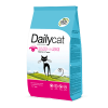 "Сухой корм ""Daily Cat"" 1,5кг д-кошек взрослых ягненок-рис"