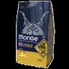 "Сухой корм ""Monge Cat "" BWild Grain Free 1,5кг Н/З д-взрослых кошек с мясом зайца"