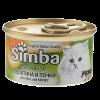 """Консервы Monge """" Simba Cat """" Mousse 85г д-кошек телятина-почки"""