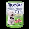 """Консервы """"Monge Dog"""" Grill пауч 100г д-собак ягненок с овощами"""
