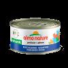 """Консервы """"Альмо Натюре"""" HFC Jelly 70г (55% мяса) д-кошек с океанической рыбой"""