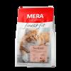 "Сухой корм ""Mera"" Finest Fit Sterilized (Файнест Фит) 4кг д-стерилизованных/кастрированн кошек"