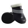 Ботинки Триол S черн.латекс с мехом на липучке (204YXS)