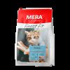 "Сухой корм ""Mera"" Finest Fit Kitten (Файнест Фит) 400г д-котят"