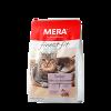 """Сухой корм """"Mera"""" Finest Fit Senior 8+ (Файнест Фит) 400г д-пожилых кошек"""