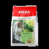 """Сухой корм """"Mera"""" Finest Fit Outdoor (Файнест Фит) 400г д-кошек активных\гуляющих на улице"""
