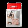 "Сухой корм ""Mera"" Finest Fit Hair & Skin (Файнест Фит) 400г д-красивой кожи и шерсти кошек"