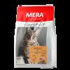 """Сухой корм """"Mera"""" Finest Fit Indoor (Файнест Фит) 4кг д-кошек живущих в помещении"""