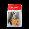 """Сухой корм """"Mera"""" Finest Fit Indoor (Файнест Фит) 400г д-кошек живущих в помещении"""