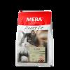 """Сухой корм """"Mera"""" Finest Fit Giant (Файнест Фит) 400г д-крупных кошек"""
